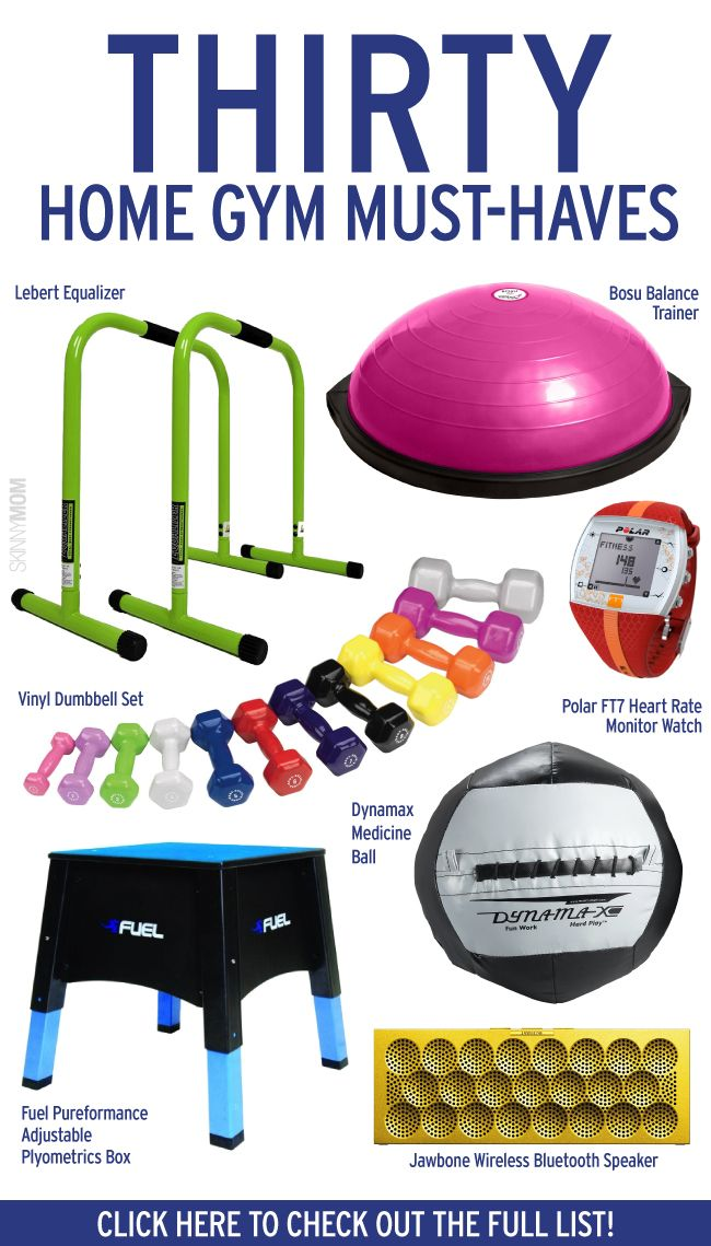 Things you need in your home gym the best gyms